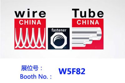 9-я Китайская международная выставка проводной и кабельной промышленности